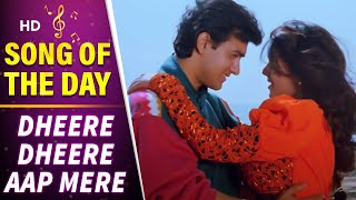 Dheere Dheere Aap Mere | Baazi (1995) | Aamir Khan, Mamta Kulkarni | Bollywood Song