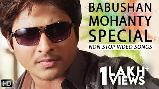 Babushan Mohanty Special | Odia hits | Video Songs Jukebox | Non Stop Odia Songs