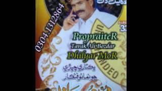 Urs Chandio Old Songs Jethi Be Yaar Hujo Tavak Ali Bozdar