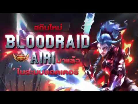 Xxx Mp4 Garena RoV Airi New Legend Skin Bloodraid 3gp Sex
