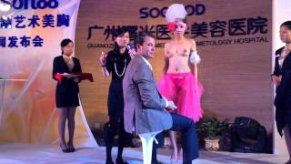 On stage breast measuring in China.[Texted]