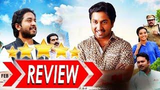 Aby Movie Review- Malayalam   ഒരു ചെറിയ വലിയ സിനിമ   വിനീതിന്റേയും സുധീർ കരമനയുടെയും മികച്ച പ്രകടനം 
