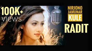 Nirjono Jomunar Kule | Forhad ft. Radit | Bangla New Song 2017