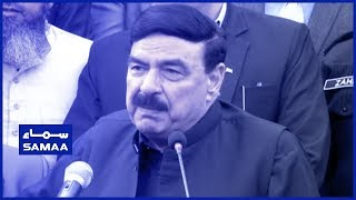 Sheikh Rasheed Media Talk In Karachi | SAMAA TV | 24 May 2019