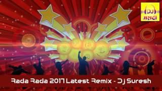 Rada Rada 2017 Latest Remix Dj Suresh Dj Marathi