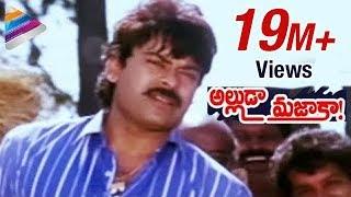 Chiranjeevi Shocked by Ramya Krishna and Ramba | Alluda Majaka Telugu Movie | Telugu Filmnagar