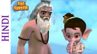Bal Ganesh - Ganesh Brings Kaveri To Earth - Children Mythological Stories