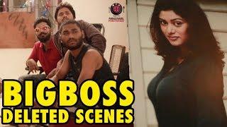 Bigg Boss Deleted Scenes | Paracetamol Paniyaram