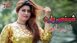 Nazaneen Anwar Pashto New Songs 2018 Shabnami Yara - Pashto New Songs 2019
