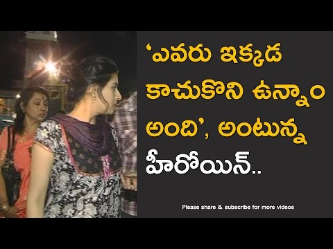 Xxx Mp4 Telugu Actress Veda Spotted In Tirumala With Family 3gp Sex