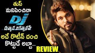 Dj Duvvada Jagannadham Premier Show Review | Allu Arjun,Pooja Hegde | Latest Telugu Movie News