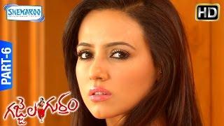 Gajjala Gurram Telugu Full Movie   Sana Khan   Suresh Krishna   Climax   Part 6   Shemaroo Telugu