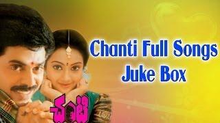 Chanti (చంటి ) Telugu Movie Full Songs || Jukebox || Venkatesh, Meena