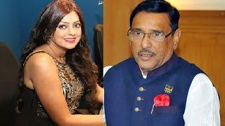 নায়িকা নিপুন এবং ওবায়দুল কাদের একসাথে ! Banglay hit showbiz news !