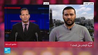 تونس.. حرية الإعلام على المحك؟