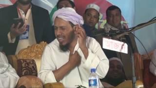 Rafiq Ullah Afsari New Waaz Mahfil 2017 @Nolua, Senbag, Noakhali || PART 3