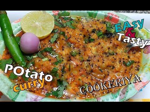 Xxx Mp4 Potato Curry Easy Recipe Aloo Ki Subzi Easy Recipe 3gp Sex