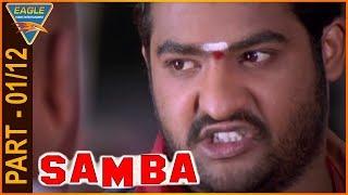 Samba Hindi Dubbed Movie Part 01/12    Jr. NTR, Bhoomika Chawla, Genelia    Eagle Hindi Movies