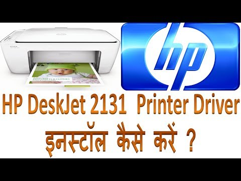 Xxx Mp4 How To Install Hp Deskjet 2131 Printer Driver In Hindi HP 2131 Printer Ke Driver Install Kaise Kre 3gp Sex