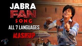 Jabra FAN MASHUP - Compilation of All 7 Languages