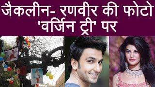 Ranveer Singh, Jacqueline Fernandez worshiped by Hindu College Students on Valentines day| FilmiBeat