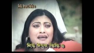 Khalas Part 2  Hot Bangla Move