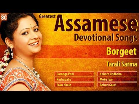 Xxx Mp4 Superhit Assamese Devotional Songs Assamese Borgeet Tarali Sarma Devotional Songs 3gp Sex