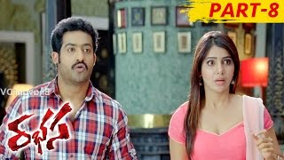 Rabhasa Full Movie Part 8 || Jr. NTR, Samantha, Pranitha Subhash