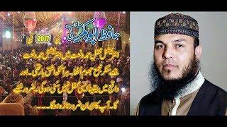 Hafiz Abu Bakar New Naat      Aadha Idhar Aadha Udhar Full HD