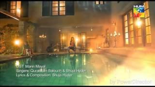 Mun mayal full ost song