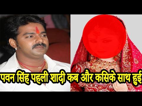 Xxx Mp4 पवन सिंह के पहली शादी कब और किसके साथ हुई Pawan Singh When And With Whom Had Married 3gp Sex