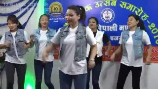 Nachunga  Gaaunga  Hindi Christian Song,  at  UNITED   NEPALI CHURCH  ISRAEL ,14-May- 2016.