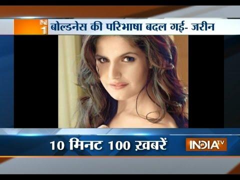 India TV News: News 100  July 1, 2015 | India Tv