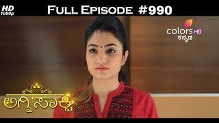 Agnisakshi - 18th September 2017 - ಅಗ್ನಿಸಾಕ್ಷಿ - Full Episode