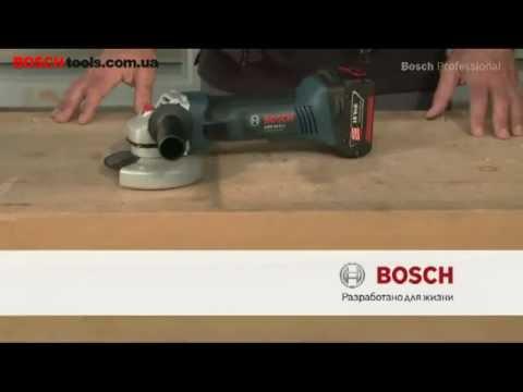 GWS 18 V-Li. BOSCH Professional. Аккумуляторная угловая шлифмашина.
