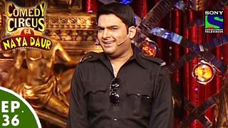 Comedy Circus Ka Naya Daur - Ep 36 - Kapil Sharma As Watchman