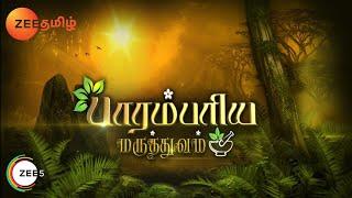 Paarambariya Maruthuvam - Ayurvedic Food Recipe - Epi 1323 - Zee Tamil TV Serial - Webisode