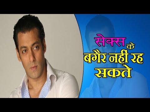 Xxx Mp4 सेक्स के बगैर नहीं रह सकते सलमान खान भाई अरबाज़ ने किया खुलासा Salman Khan Sex Life 3gp Sex