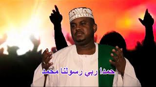 مدحة حمدا ربي محمد عبد الغفور المجنوني