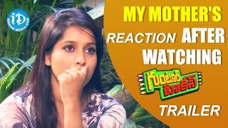My Mother's Reaction After Watching Guntur Talkies Trailer - Anchor Rashmi  || Guntur Talkies