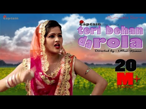 Xxx Mp4 Teri Bahen Da Rola Punjabi Dj Song Superhit Dhamaka 3gp Sex
