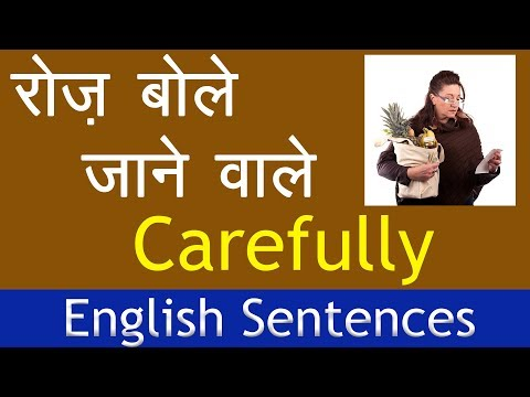 Lesson 53 of Daily Use English Speaking Practice in Hindi   TsMadaan