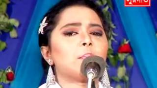 Tara Na Dakhla | Sonia Sarkar | Download Biccad Songs 2017