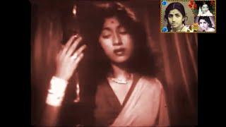 # 0 RAFI & LATA~Film~NADAAN 1951~Aisa Kya Qasoor Kiya~ Great Gem