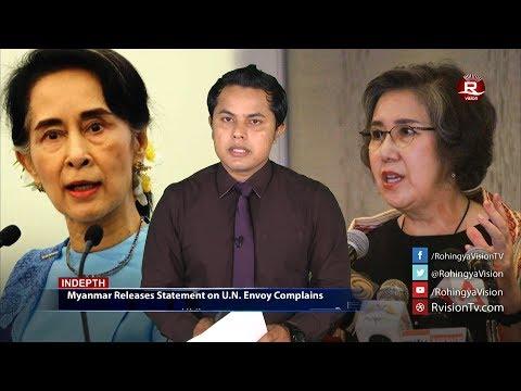 Rohingya Daily News 23 July 2017
