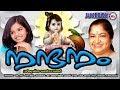 നന ദന Nandanam Hindu Devotional Songs Malayalam Sree Krishna Songs Malayalam KSChitra Songs mp3