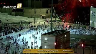 أذان الفجر للمؤذن الشيخ عصام بن علي خان اليوم الأحد 26 ذو الحجة 1438 - من الحرم المكي