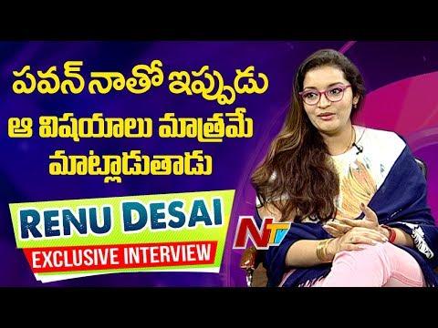 Xxx Mp4 Renu Desai Exclusive Interview About Her New Book 39 A Love Unconditional 39 NTV 3gp Sex
