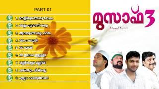 super hit  songs 2016 | MUSAF mappilappattukal | essaarmedia|saleem kodathoor, shafikollam