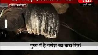 Devlok Patal Bhubaneswar. Part 3 of 4